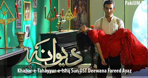 khabar-e-tahayyur-e-ishq-sun-ost-deewana