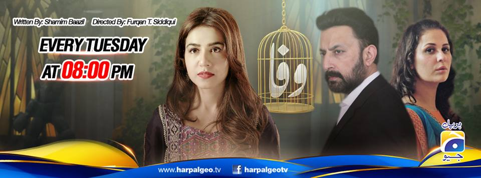 geo to aise full song mp3 free download