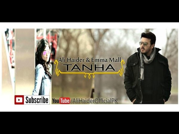 tanha-ali-haider-emma-mall-official-music-video
