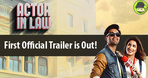 actor-in-law-first-official-trailer-is-out