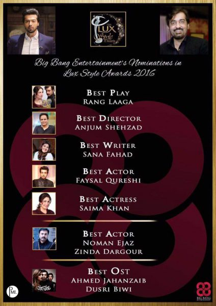 big-bang-entertainment-managed-hold-7-seats-lsa-2016