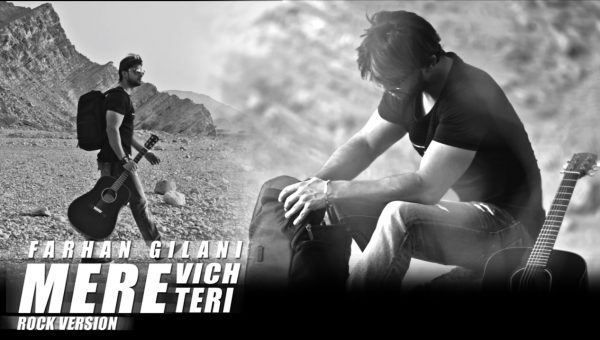 farhan-gilani-mere-vich-teri-rock-version