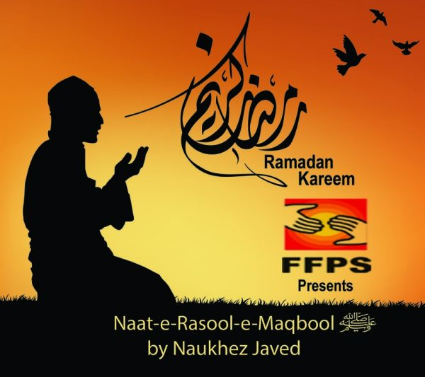 naat-e-rasool-e-maqbool-album-by-naukhez-javed