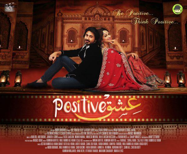 Kaaviya Thalaivan Movie New Stills