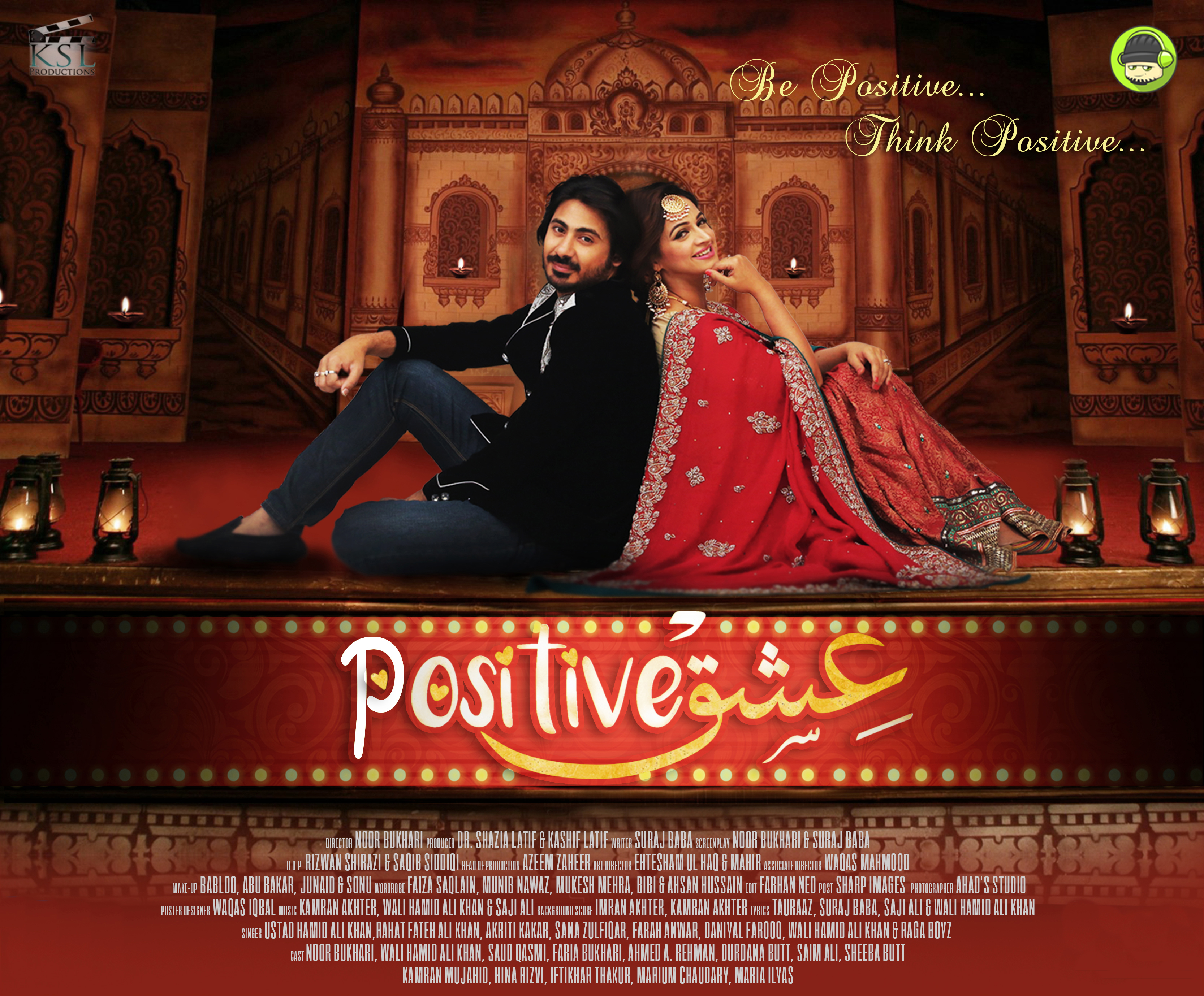 revealing the official poster of ishq positive the movie