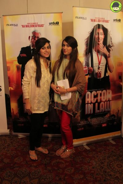 trailer-launch-of-actor-in-law (11)