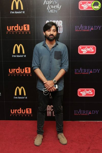 trailer-launch-of-actor-in-law (18)