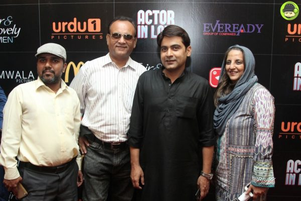 trailer-launch-of-actor-in-law (2)