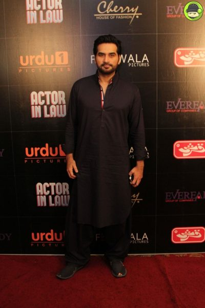 trailer-launch-of-actor-in-law (23)