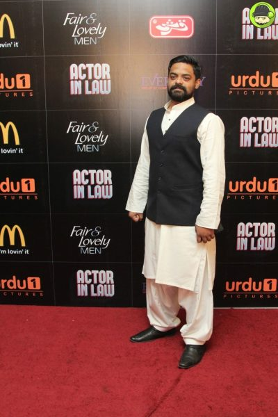 trailer-launch-of-actor-in-law (25)