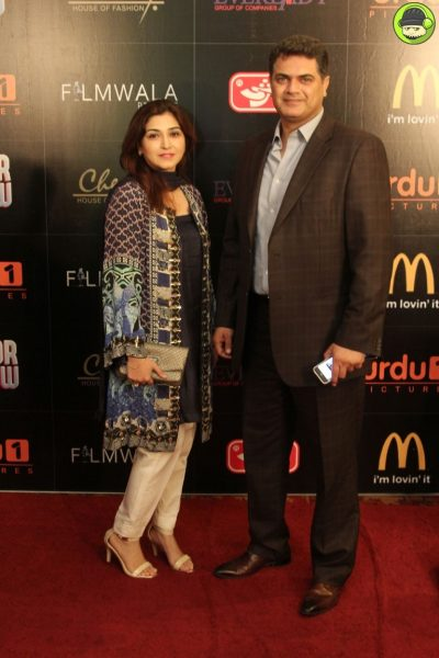 trailer-launch-of-actor-in-law (32)