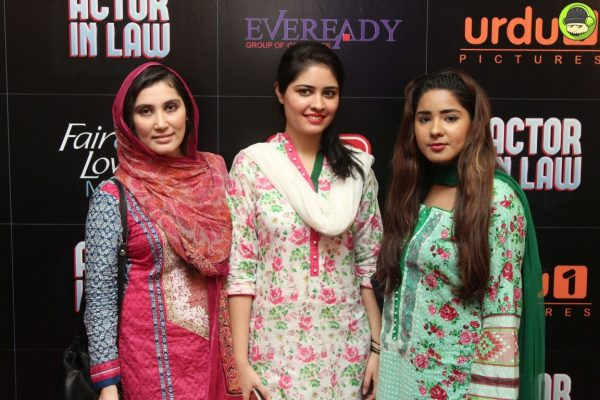 trailer-launch-of-actor-in-law (5)
