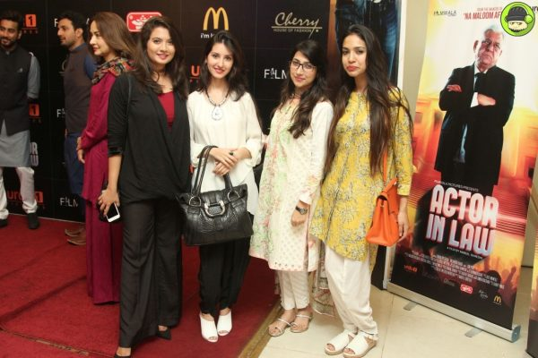 trailer-launch-of-actor-in-law (8)