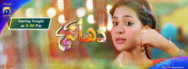 Title song of khuda aur muhabbat 2 download mp3 and lyrics buzzpk.
