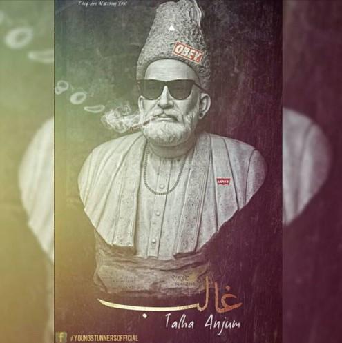 ghalib-explicit-by-talha-anjum