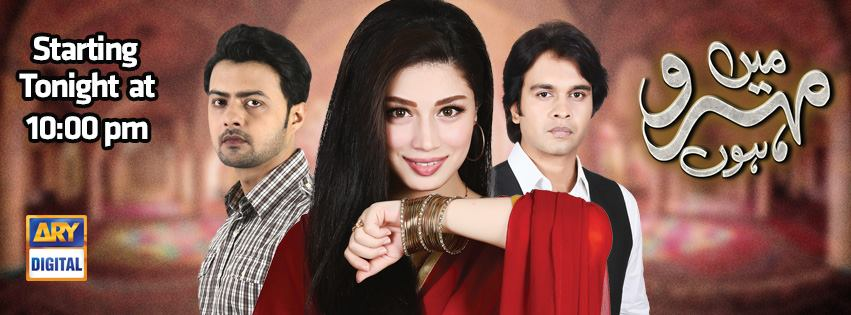 Ary Digital Dramas 2019 Songs Mp3 Free Download – Confsden com