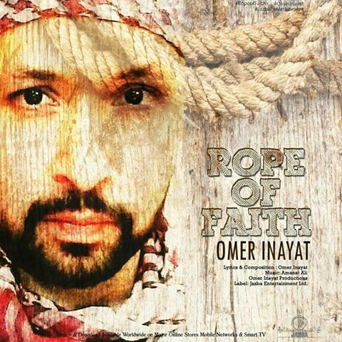 rope-of-faith-omer-inayat-audio