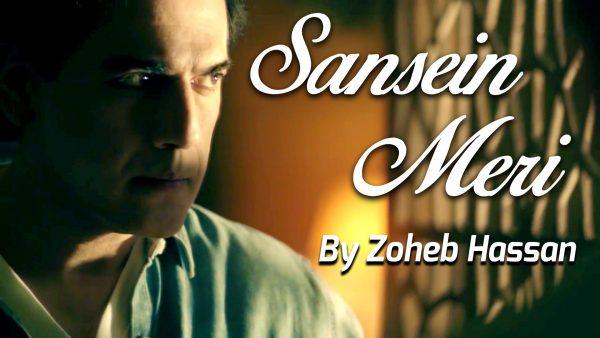 sansein-meri-by-zoheb-hassan