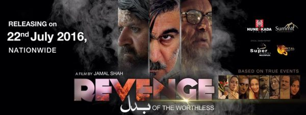 watch-revenge-worthless-theatrical-trailer
