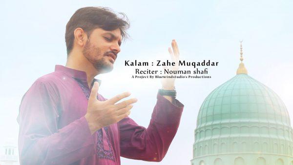 zahe-muqaddar-by-nauman-shafi