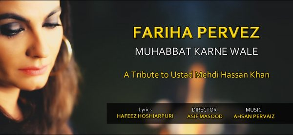 Muhabbat-Karne-Wale-by-Fariha-Pervez-Image