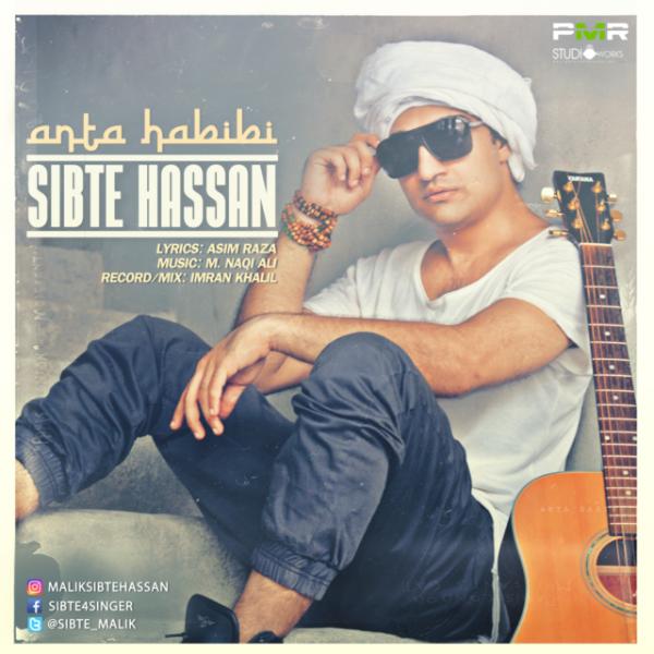 SibteHassan-AntaHabibi-ReleaseArtwork-640x640