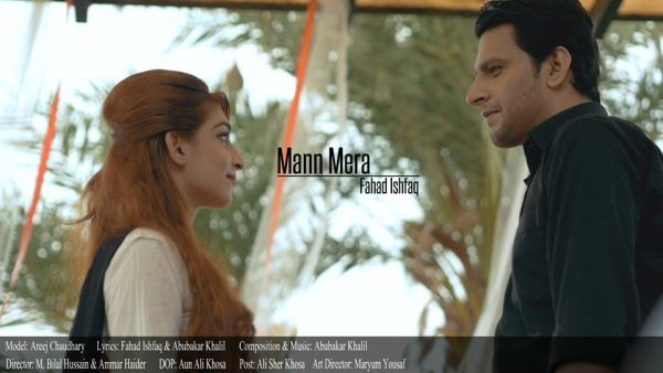 fahad-ishfaq-mann-mera-official-music-video