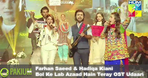 farhan-saeed-hadiqa-kiani-bol-ke-lab-azaad-hain-teray-ost-udaari-video