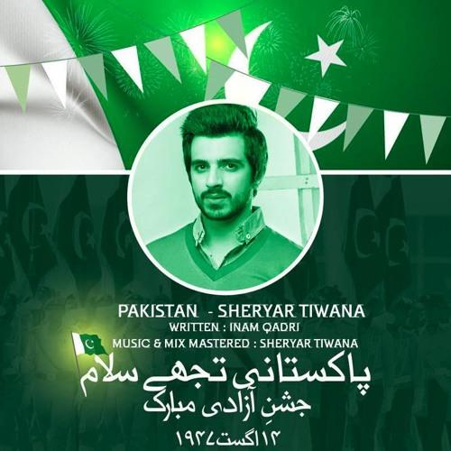 pakistan-sheryar-tiwana