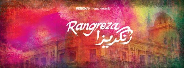 urwa-hocane-star-rangreza-vision-art-films (2)