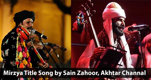 mirzya-title-song-by-sain-zahoor-akhtar-channal-daler-mehndi-nooran-sisters