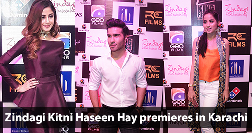 zindagi-kitni-haseen-hay-premieres-in-karachi