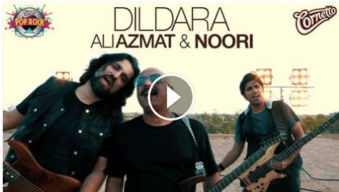 ali-azmat-and-noori-dildara