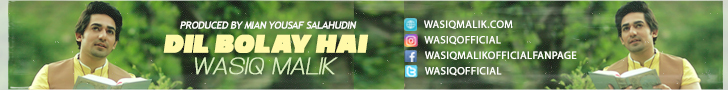 wasiq malik banner