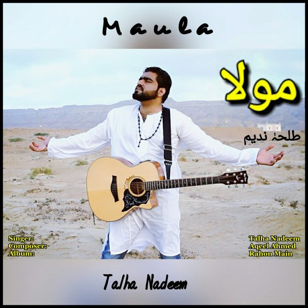 maula-official-poster