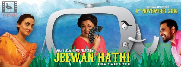 jeewan-hathi-album-is-out-now-listen-online