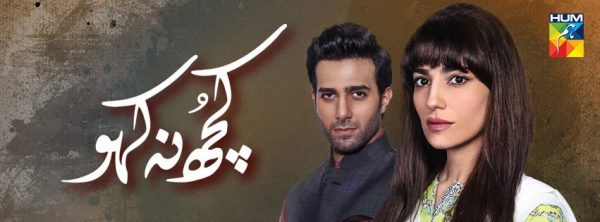 ost-kuch-na-kaho-by-abbas-ali-khan-and-afshan-fawad
