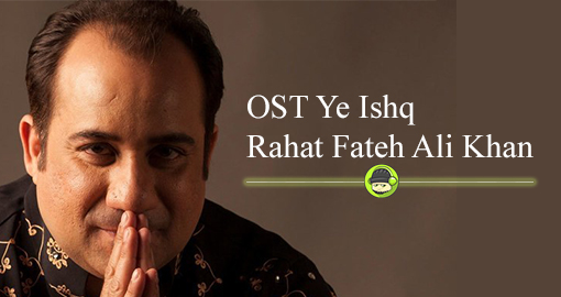 Rahat fateh ali khan songs download: rahat fateh ali khan new.