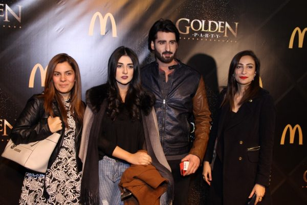 Celebrities at McDonalds Golden Party