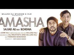 Doba To Nahi Free Mp3 Download