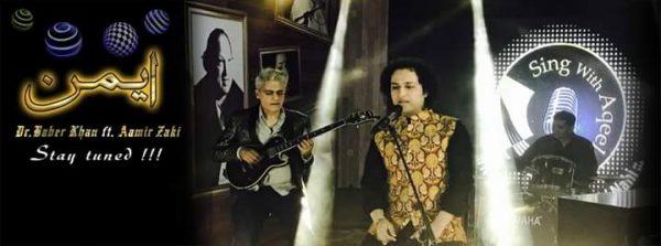 Dr Baber Khan feat Aamir Zaki