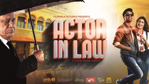 Actor In Law Full Movie Watch In Hd Pakium Pk