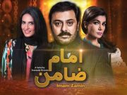 Imam Zamin Drama Serial on TVOne