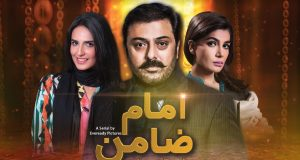 Imam Zamin Drama Serial on TVOne