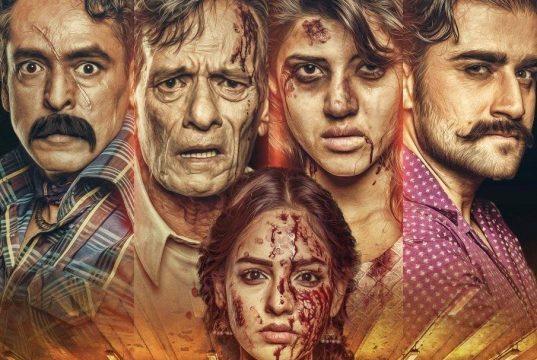 Arifa Pakistani Film