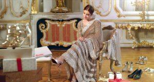 Maya Ali More Than A Star in new Bata TVC