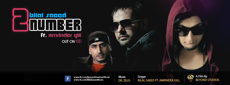Bilal Saeed feat  Amrinder Gill - 2 Number (Music Video/Download Mp3
