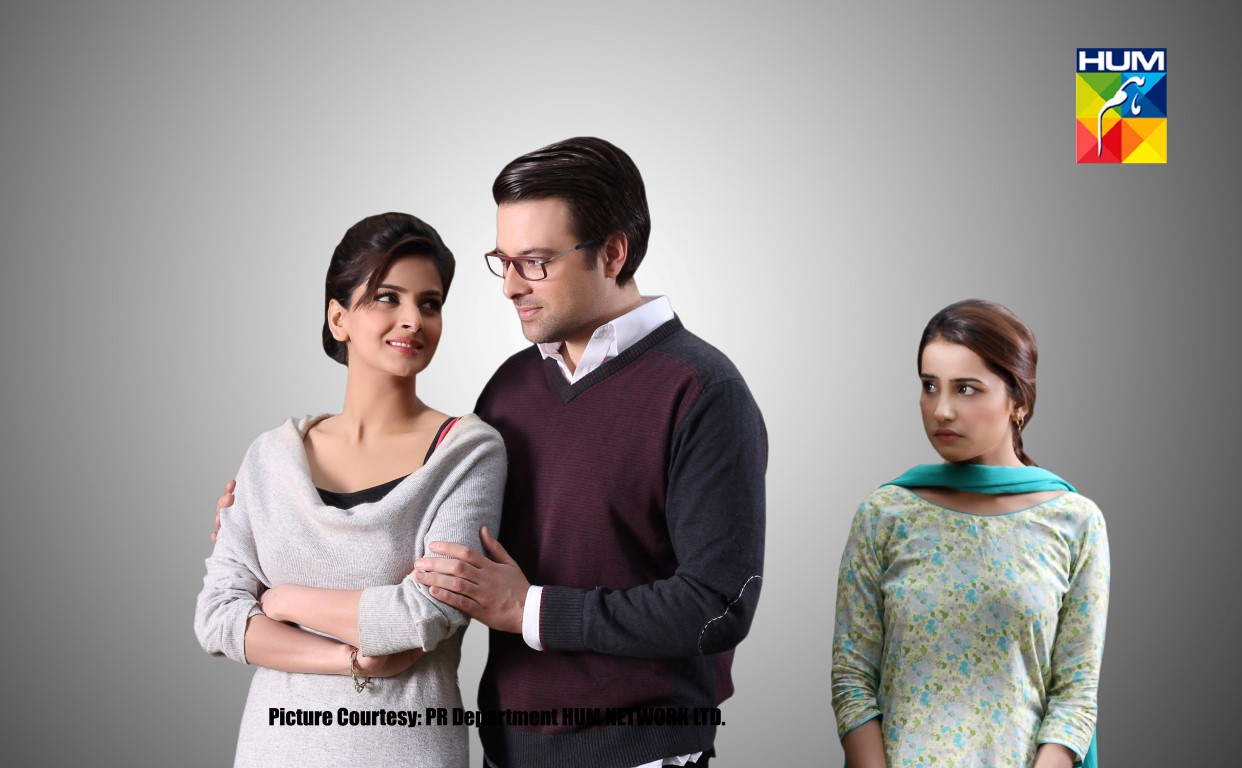Iztraab Hum Tv Drama Serial (Pictures and Synopsis) - Pakium pk