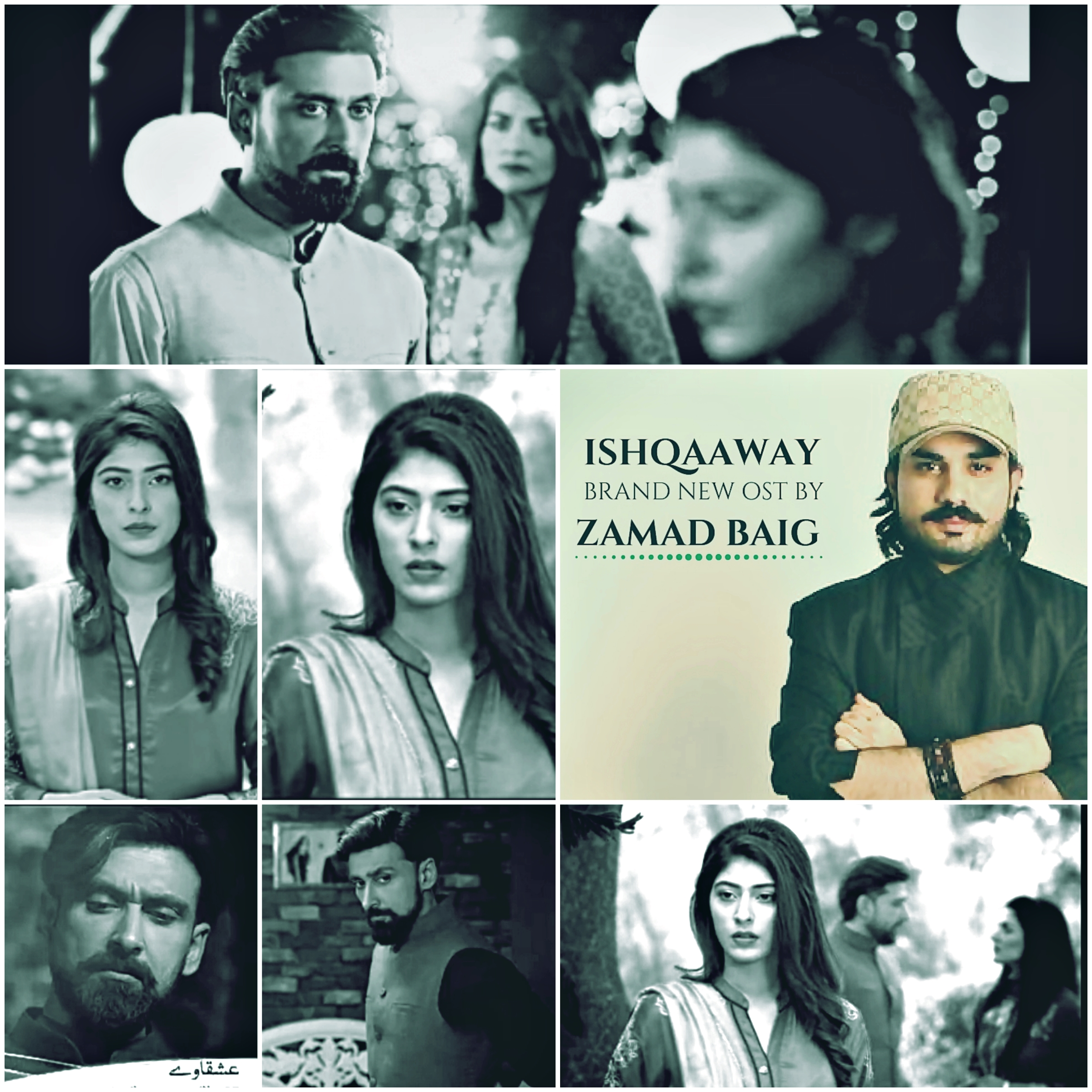 OST Ishqa Waay By Zamad Baig (Listen/Download Mp3) - Pakium pk